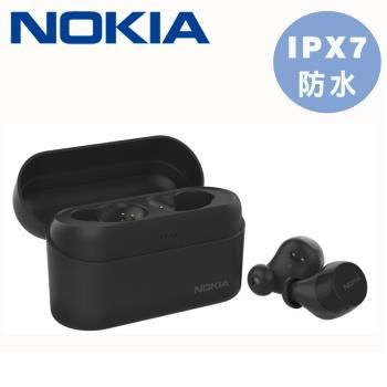 Nokia真無線藍牙耳機BH-605