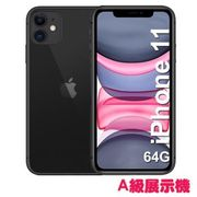 【A級展示機】Apple iPhone 11 64G