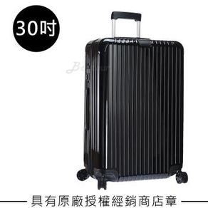Rimowa Essential Check-In L 30吋行李箱