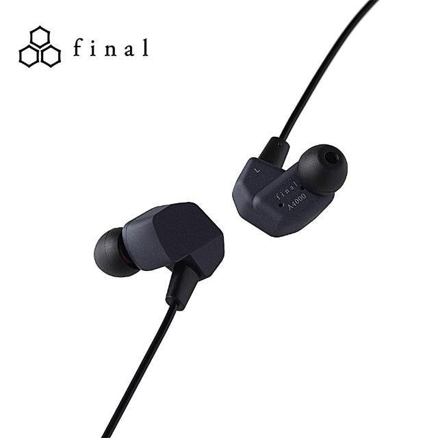 【Final】A4000 入耳式耳機