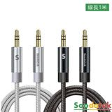 Soodatek 3.5mm to 3.5mm編織耳機線-1M