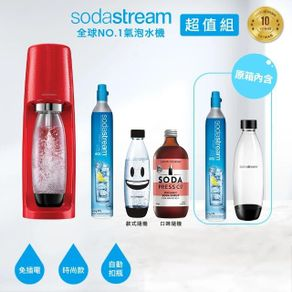Sodastream Spirit氣泡水機 - 紅