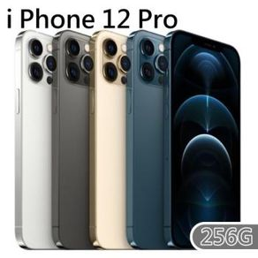 Apple iPhone 12 Pro 256G