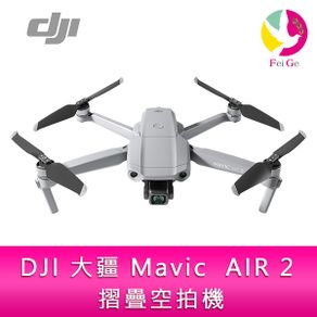 DJI MAVIC AIR 2 單機版