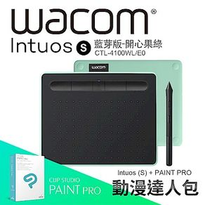 Intuos Comfort Small 藍牙繪圖板 綠