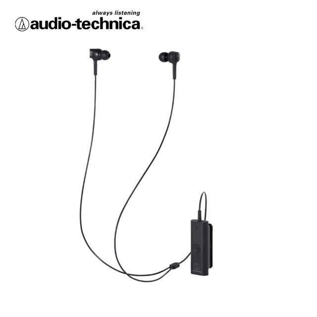 鐵三角 ATH-ANC100BT 無線抗噪耳塞耳機